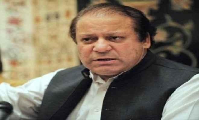 पाकिस्तान के पूर्व प्रधानमंत्री शरीफ के खिलाफ भ्रष्टाचार के 2 मामलों में फैसला आज