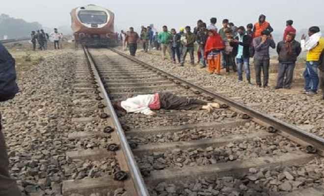 ट्रेन से कट कर बैंककर्मी की मौत