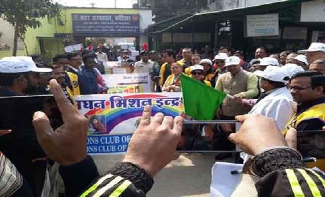 टीकाकरण का लक्ष्य हासिल करने को हुई जागरुकता रैली