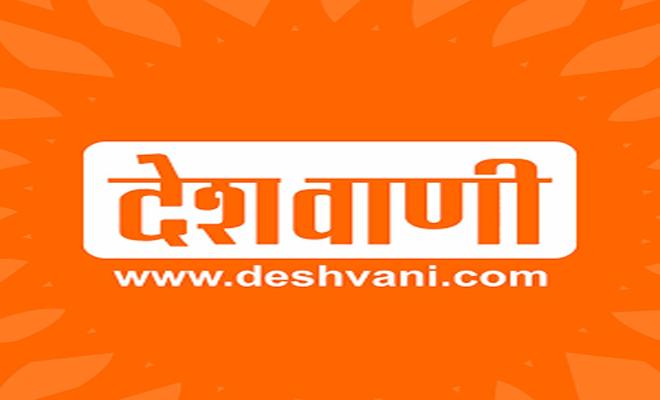 जिला योजना समिति की अध्यक्ष पद निर्विरोध निर्वाचित हुई साधना भारती