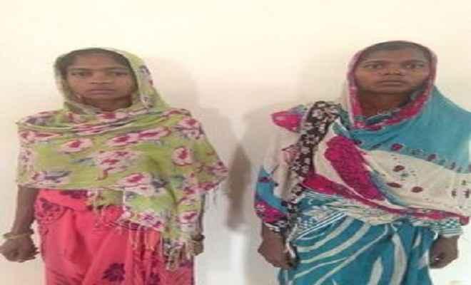 पुलिस ने दो महिला नक्सलियों को गिरफ्तार करने में सफलता हासिल की