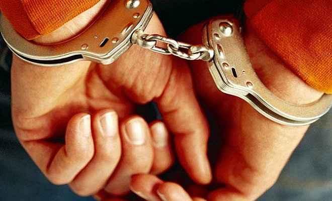 जाली नोट के साथ युवक गिरफ्तार