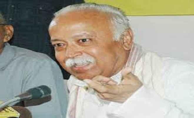 मोहन भागवत बोले : देश की प्रगति के लिए ठेका देने की आदत छोड़नी होगी