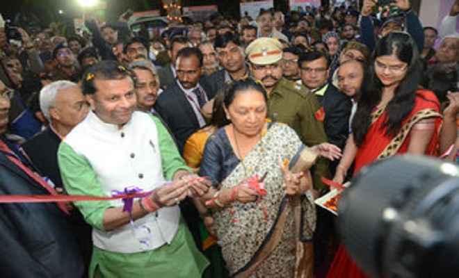 राज्यपाल ने किया एपीजे अब्दुल कलाम सेंट्रल रिजर्व फैसिलिटी सेंटर का लोकार्पण
