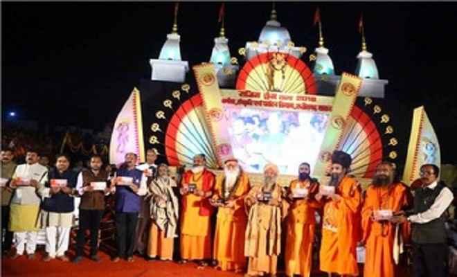 राजिम कुंभ पर केन्द्रित फोटो पुस्तिका का हुआ विमोचन