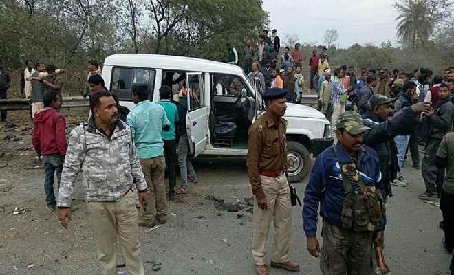 बम विस्फोट में झारखंड के कांग्रेस नेता शंकर यादव की मौत