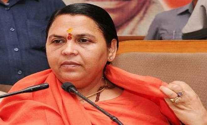 उमा भारती बोली:  पाक के हमले के दौरान नेहरू ने जम्मू-कश्मीर में आरएसएस से मांगी थी मदद