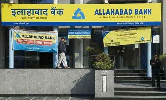 इलाहाबाद बैंक को चालू वित्त वर्ष में करोड़ रुपए का घाटा