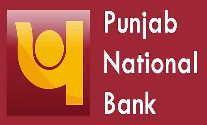 देश के सबसे बड़े दूसरे बैंक पीएनबी में 11,500 करोड़ की धोखाधड़ी