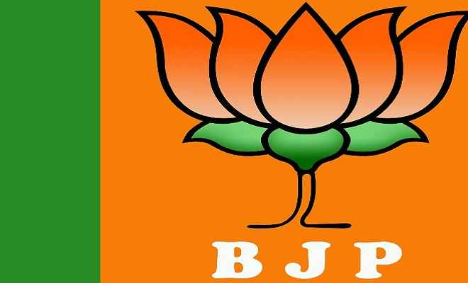 बिहार उपचुनाव के लिए बीजेपी ने घोषित किए दो उम्मीदवारों के नाम