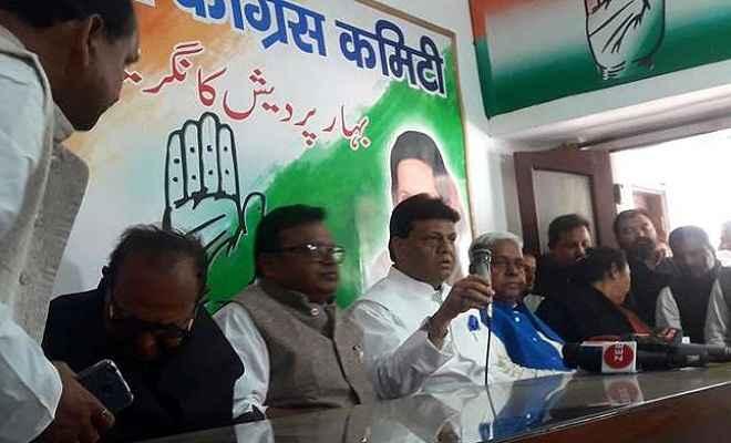 बिहार उपचुनाव: भभुआ सीट से कांग्रेस के उम्मीदवार होंगे शंभू सिंह पटेल