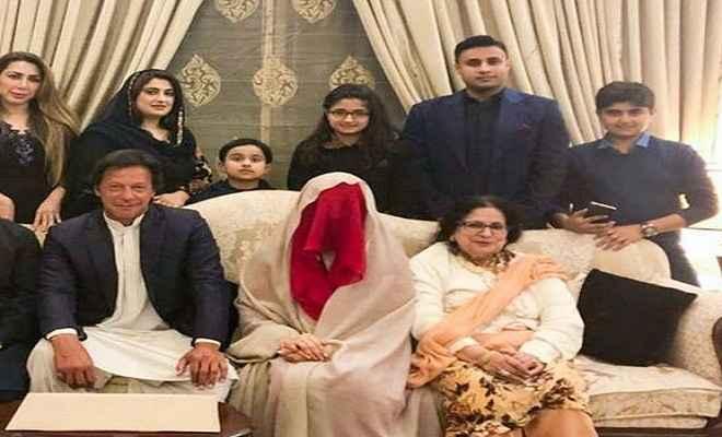 पाकिस्तान के पूर्व क्रिकेटर और राजनेता इमरान खान ने रचाया तीसरा ब्याह