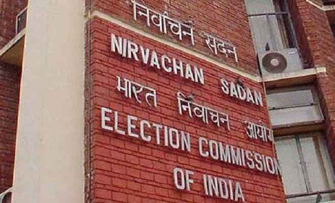 बिहार उपचुनाव: तीन सीटों के लिए राजग-कांग्रेस उम्मीदवार भरेंगे पर्चा