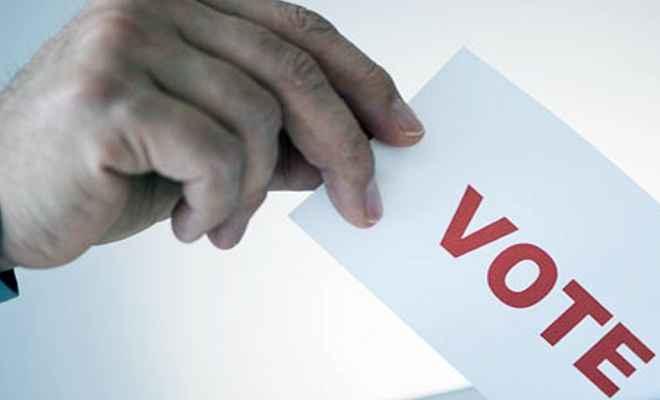 झारखंड में राज्यसभा की दो सीटों के लिए 23 मार्च को होगा मतदान