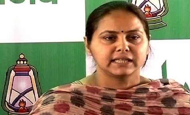 मनी लांड्रिंग के मामलों में ईडी ने मीसा भारती के फार्म हाउस जब्त किया