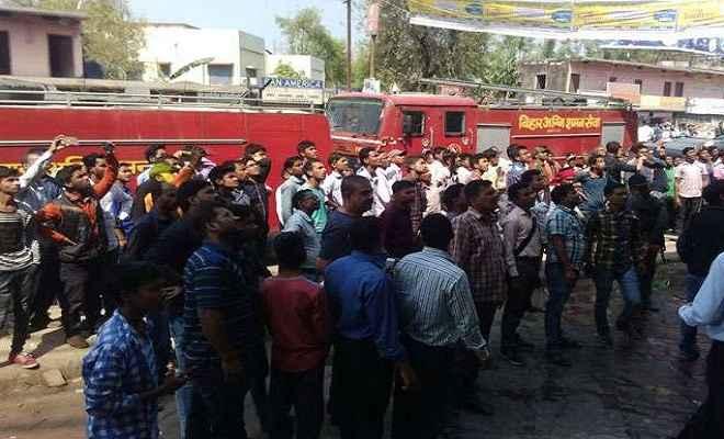 औरंगाबाद में सेंट्रल बैंक ऑफ इंडिया में आग लगने से मची अफरातफरी
