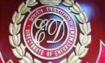 रेलवे टेंडर घोटाला: ईडी के रडार पर आये लालू प्रसाद यादव के समधी जितेंद्र यादव