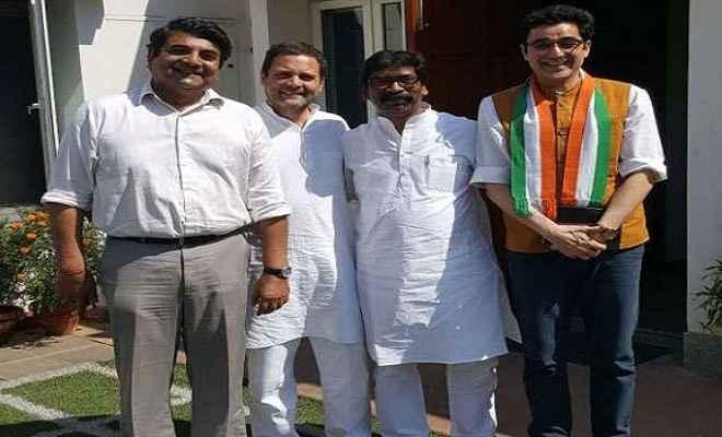 राहुल का हेमंत सोरेन से वादा, झारखंड में झामुमो के साथ लड़ेंगे विस व लोस चुनाव