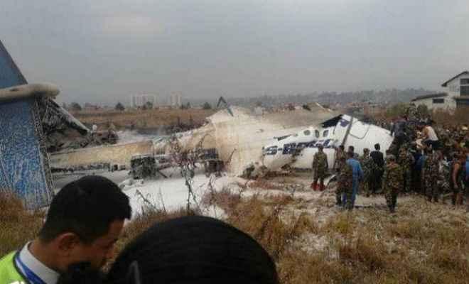 नेपाल विमान दुर्घटना में जीवित बचे लोगों की पहचान में हो रही परेशानी