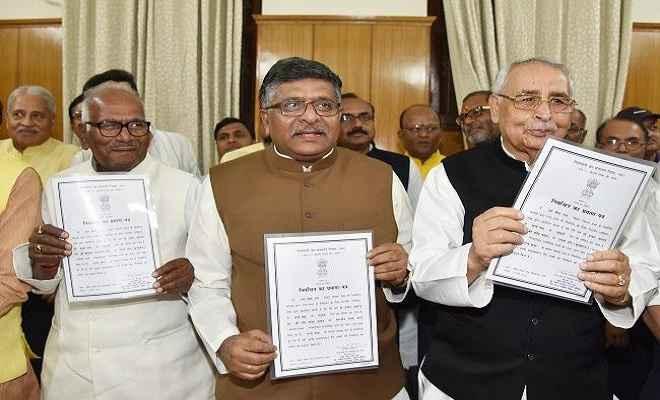 निर्विरोध चुने गये बिहार से नामांकन करने वाले एनडीए के तीनों प्रत्याशी, जानें...इन नेताओं की प्रोफाइल