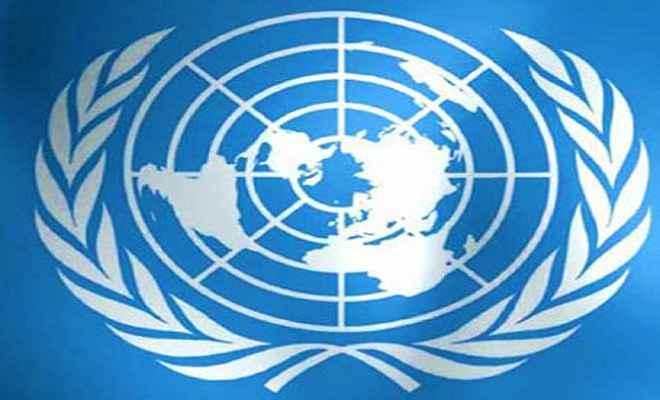 आज हड़ताल पर रहेंगे संयुक्त राष्ट्र के कर्मचारी