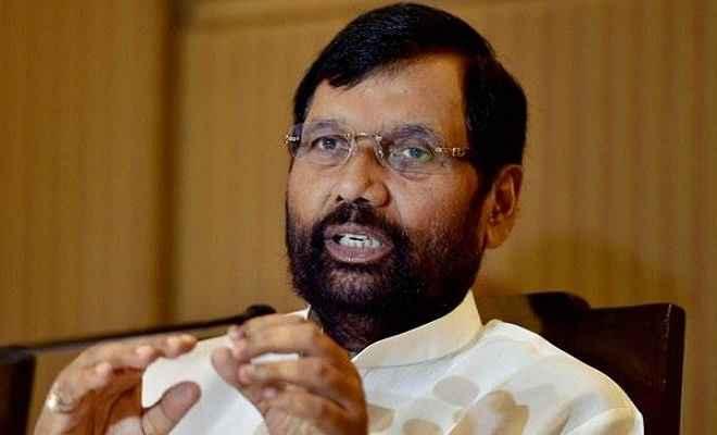 राम विलास पासवान ने कहा, आभूषण खरीद में लोग न हों ठगी का शिकार