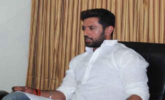 उपचुनावों में हार के बाद बोले चिराग पासवान- भाजपा को रणनीति पर करना होगा विचार
