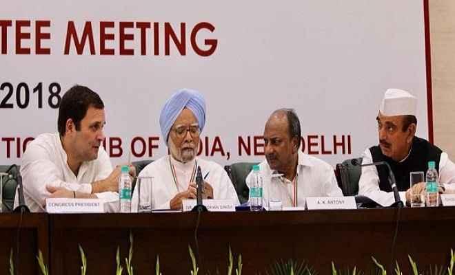 कांग्रेस का महाधिवेशन राहुल की अध्यक्षता में शुरू हुआ