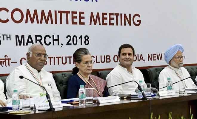 कांग्रेस का 84वां महाधिवेशन शुरू, पार्टी के अगले 5 साल की दिशा-दशा-दिशा होगी तय