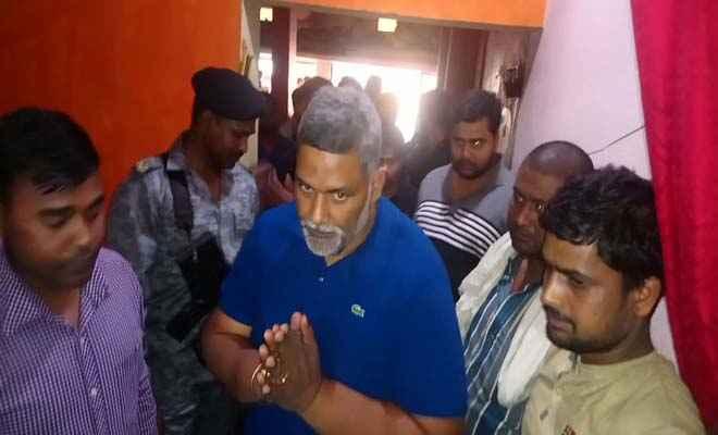 बिहार में कोई भी आदमी सुरक्षित नहीं, अपराधी बेकाबू : पप्पू यादव