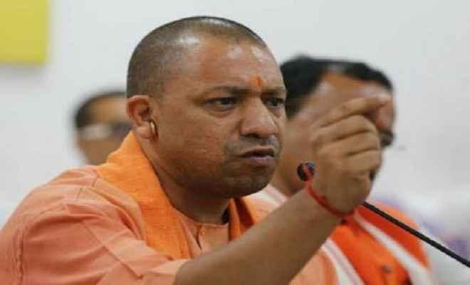 उपचुनावों में मिली हार भाजपा की नीतियों के खिलाफ जनादेश नहीं : सीएम योगी