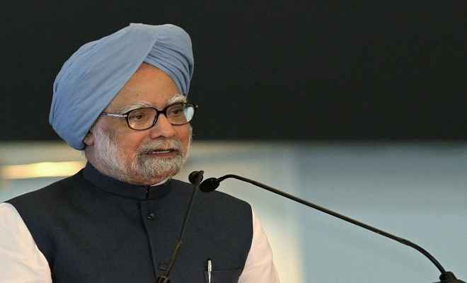 देश की अर्थव्यवस्था को भाजपा सरकार ने किया चौपट : मनमोहन