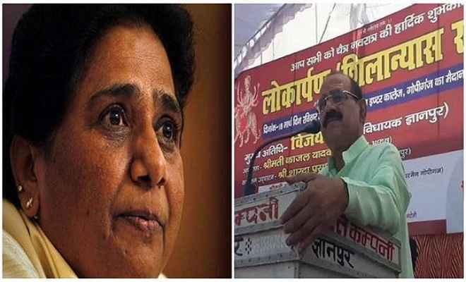 मायावती की बढ़ी मुश्किलें, राज्यसभा चुनाव में निषाद पार्टी के विधायक ने भाजपा को वोट देने का किया ऐलान