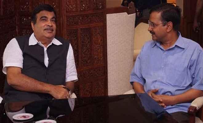 दिल्ली के मुख्यमंत्री केजरीवाल ने नितिन गडकरी से मांगा माफी