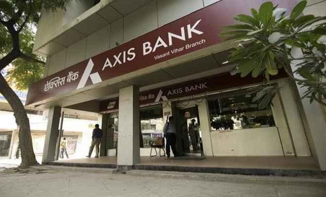 एक्सिस बैंक में 4000 करोड़ रुपये की धोखाधड़ी, एक कंपनी के तीन निदेशक गिरफ्तार