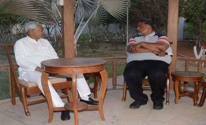 मुख्यमंत्री नीतीश कुमार से मिले सांसद पप्पू यादव, हुआ तत्काल एक्शन