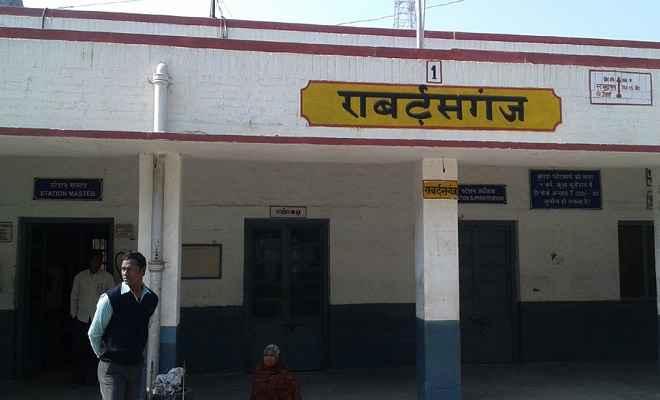 यूपी में बदला एक और रेलवे स्टेशन का नाम