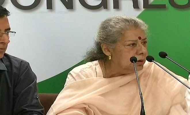 सुषमा स्वराज इराक में भारतीयों की मौत पर सार्वजनिक तौर पर माफी मांगें  : कांग्रेस