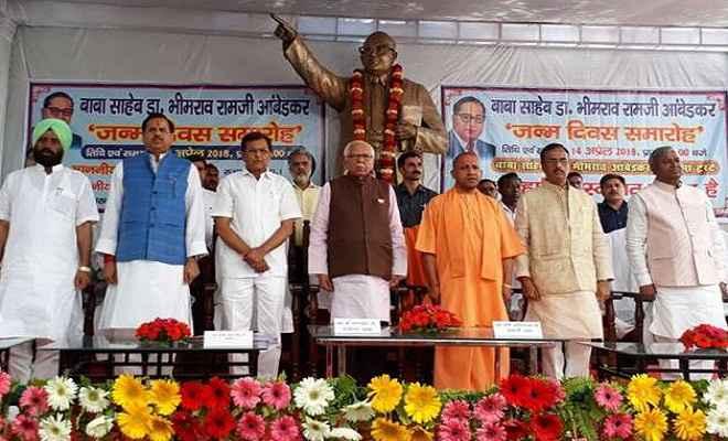 आंबेडकर जयंती: मुख्यमंत्री योगी को मिला 'दलित मित्र' सम्मान