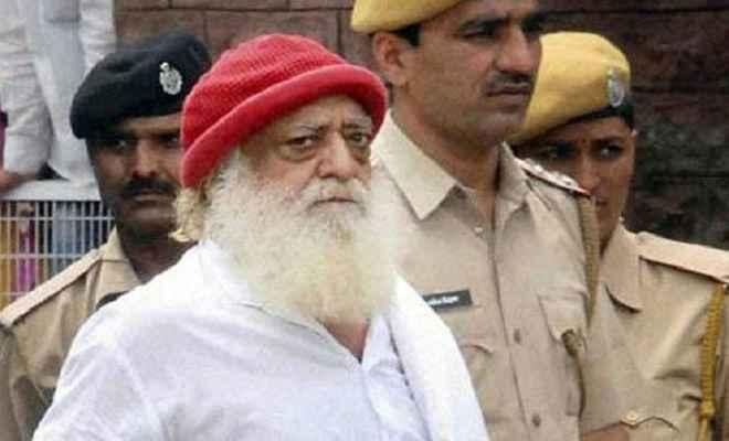 आसाराम केस : राजस्थान सरकार का हाईकोर्ट से अपील, जेल में ही फैसला सुनाने का किया आग्रह