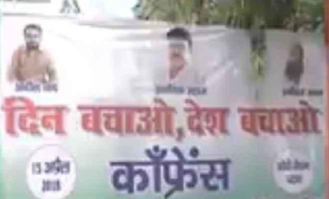 गांधी मैदान में आज ''दीन बचाओ-देश बचाओ'' रैली का होगा आयोजन