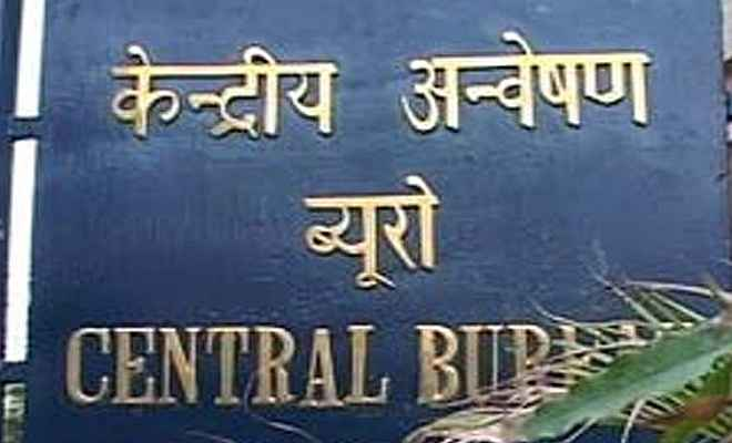 जमशेदपुर में सीबीआई की छापेमारी, इनकम टैक्स कमिश्नर गिरफ्तार