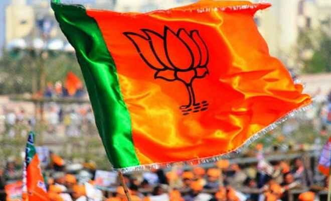 एमएलसी चुनाव: बीजेपी ने घोषित किए उम्मीदवारों के नाम
