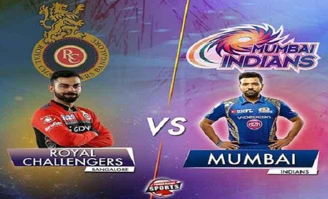 आईपीएल-2018: बेंगलुरु ने जीता टॉस, मुंबई करेगा पहले बल्लेबाजी