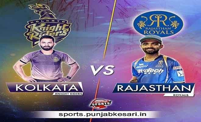आईपीएल-2018: कोलकाता के नाइट राइडर्स और राजस्थान के रॉयल्स के बीच होगी कांटे की मुक्काबला