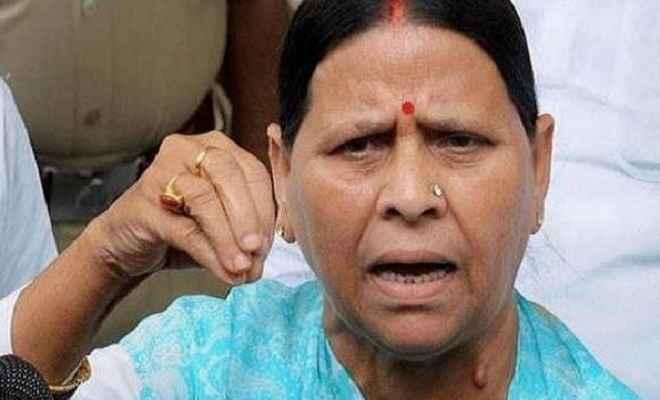राबड़ी देवी को बिहार विधान परिषद में नेता प्रतिपक्ष बनाये जाने की संभावना