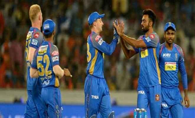 आईपीएल 2018 : राजस्थान रॉयल्स ने मुंबई इंडियंस को 3 विकेट से हराया