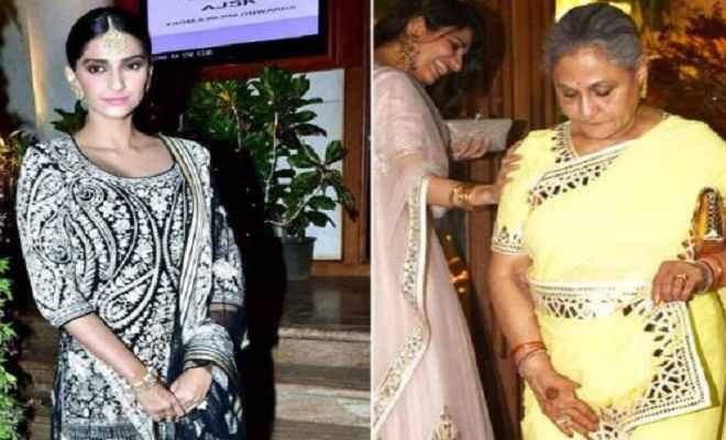 सोनम कपूर और जया बच्चन ने वेडिंग रिसेप्शन में जमकर किया डांस