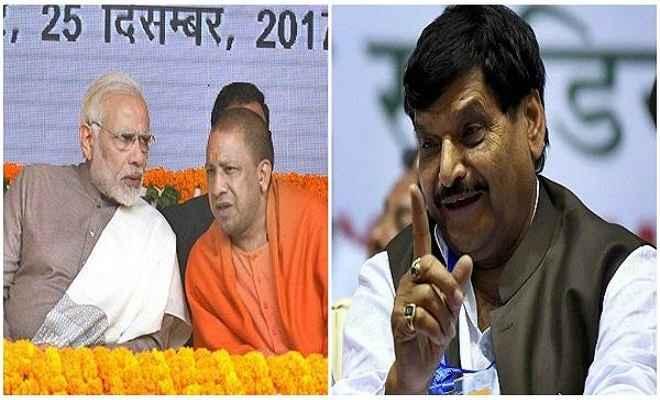 सपा-बसपा गठबंधन हो गया तो देश ही नहीं प्रदेश में भी नहीं रहेगी बीजपी सरकार: शिवपाल