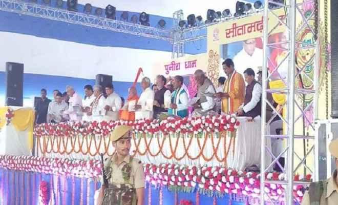 सीतामढ़ी में मुख्यमंत्री नीतीश ने मां जानकी महोत्सव का किया उद्घाटन